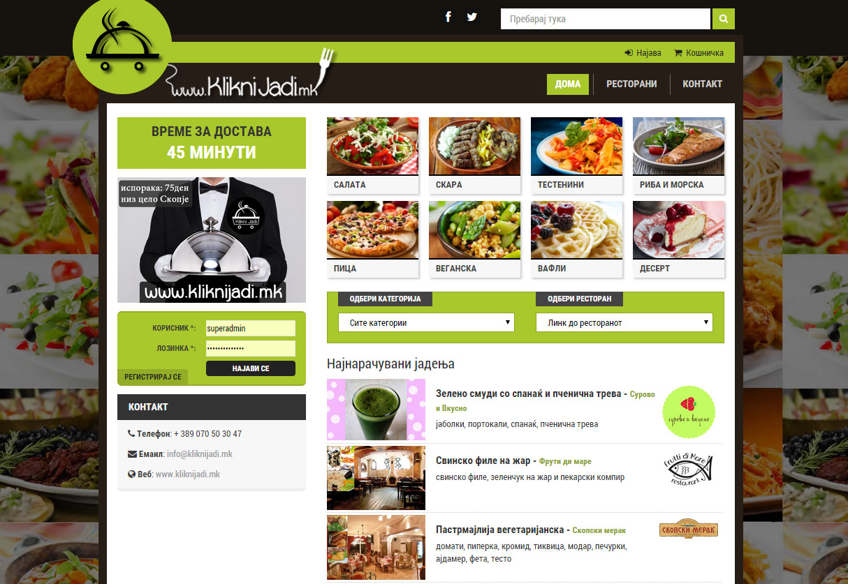 Portfolio item image of kliknijadi.mk - food delivery service